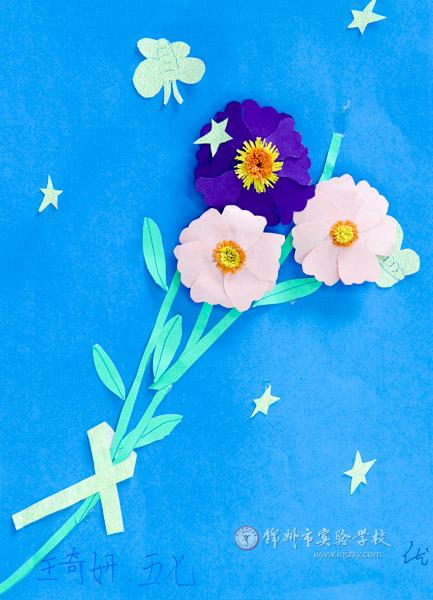 纸雕花卉——记六年七班美术课作品