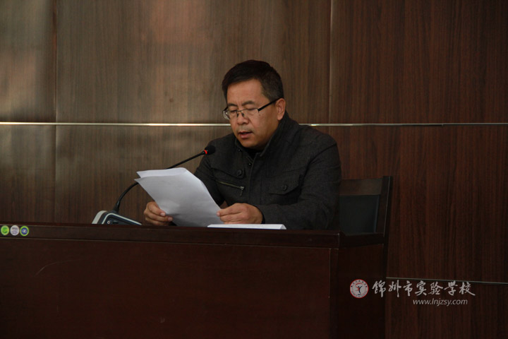黄山市交警支队张树森_副校长张树森宣读表奖名单