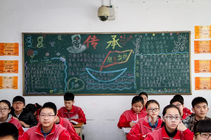 锦州市实验学校-小小黑板报61传承-做事求实做人