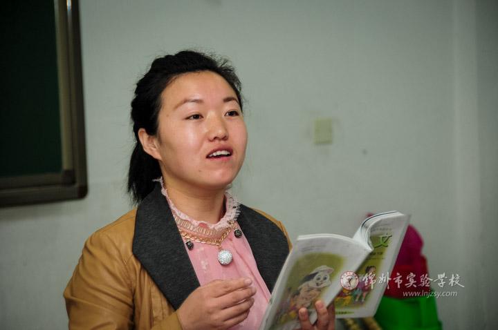 位教师为渤海大学学生上