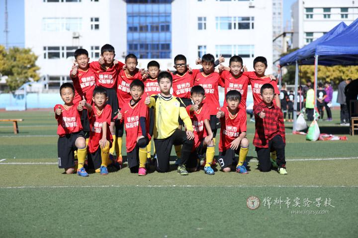 """校小学生男女足球队足下生""""辉""""图片"""