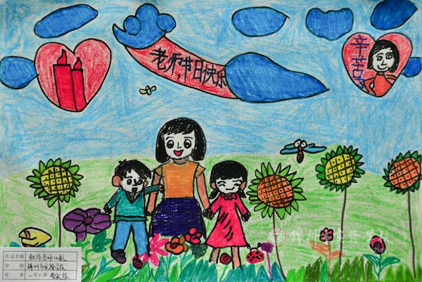 六年级美术绘画风景画_风景520
