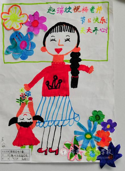献给老师的歌:一,二年级绘画作品展