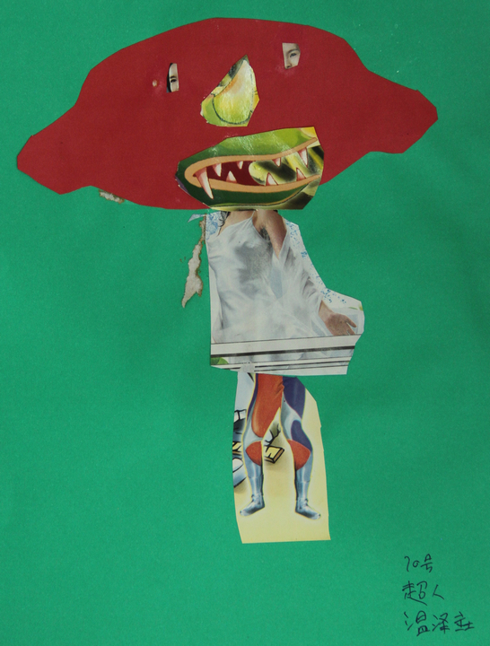 年剪贴画-美妙的粘贴画 记四年一班美术课作品