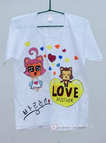 活泼有趣的文化衫——记七年级美术课制作文化衫