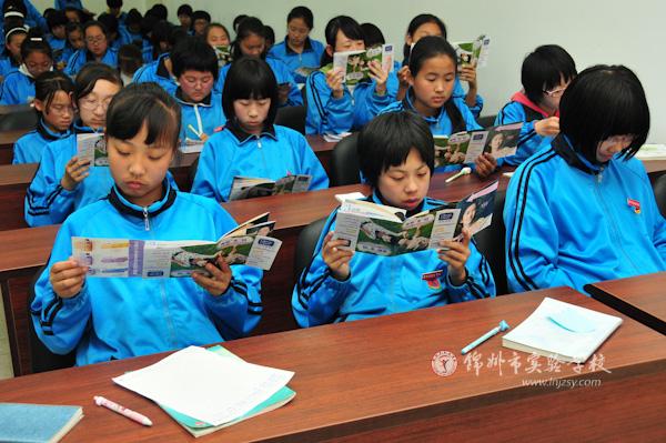 锦州市实验学校-七年级女生青春期健康教育讲座-做事
