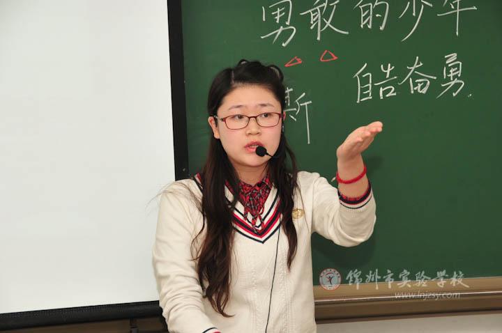 青岛海洋大学于淼